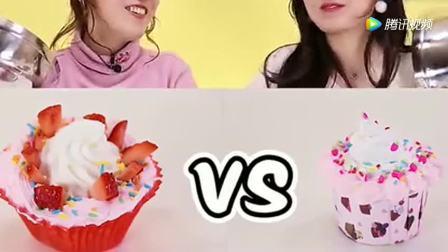 《小伶玩具》真奶油vs仿真奶油大挑战, 做杯子蛋糕对决啦!