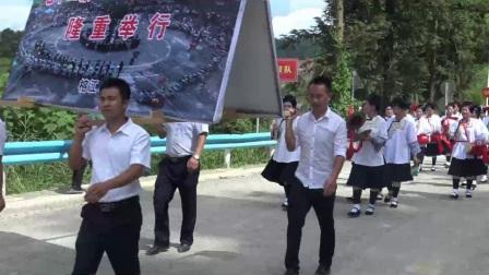 2018年7月14日乐里六月六开幕式