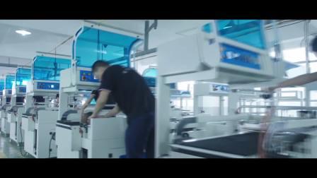 中国网上市场【中网TV、COTV】发布: 瑞安市新元包装机械有限公司