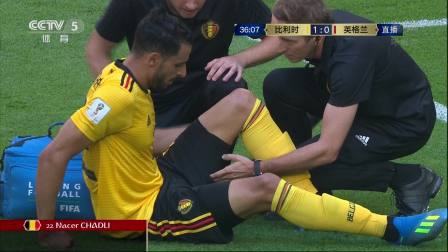 【极酷体验】莫尼耶闪击阿扎尔进球 比利时2-0击败英格兰首获世界杯季军