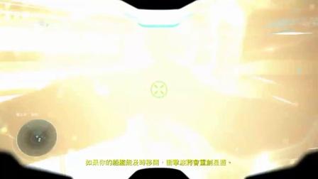 Tony无限游戏空间:Halo5实况(8)苏纳恩之战