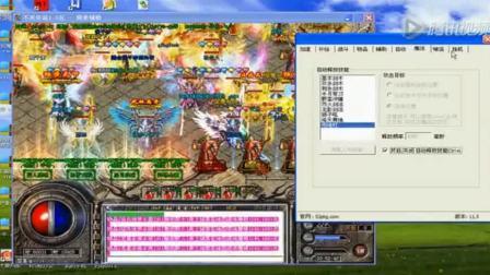 战士使用简单挂进行游戏的视频说明