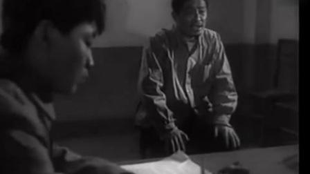 「战斗故事片、反特故事片」老电影《敌营前哨》精彩赏析