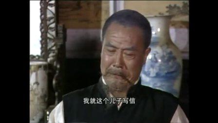 电视--晋中大捷01--03集