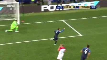 我在【进球】佩里西奇手球送点 格列兹曼冷静主罚命中 法国2-1再度领先截了一段小视频
