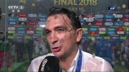达利奇自豪球队表现 大方祝贺法国夺得冠军 我爱世界杯 180715