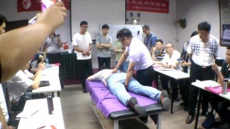 胡青耀老师现场调理急性腰间盘突出165