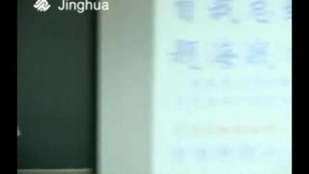 第1讲 两种推理——奇妙猜想和精明演绎1精华-齐智华01初中数学基础优化——高中必备