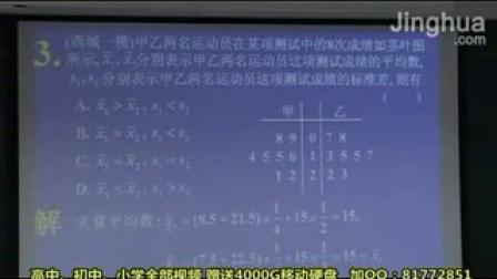 """第1讲 高考两大难点的解题思路1精华-齐智华14智能数学挑战高考——夺宝""""齐""""兵"""
