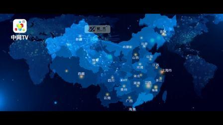 中国网上市场【中网TV、COTV】发布: 瑞安市新元包装机械有限公司 - 英文版