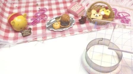 手作黏土草莓奶油蛋糕制作分享