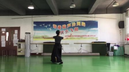 维吾尔族舞蹈《美丽姑娘》