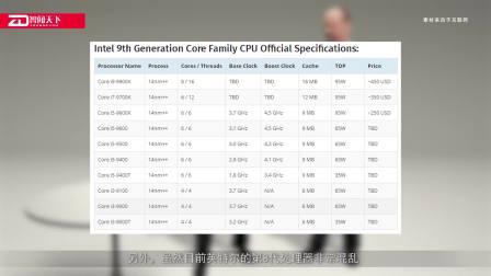 最高8核心!最新的BIOS让Z370主板支持第九代处理器