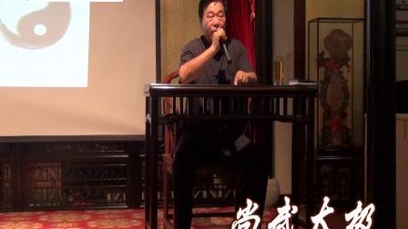 2018年李恩久老师讲座-太极拳与健身
