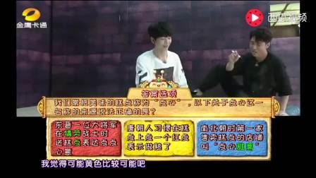 """张丹峰和儿子实力""""坑""""洪欣, 父子两开怀大笑!"""