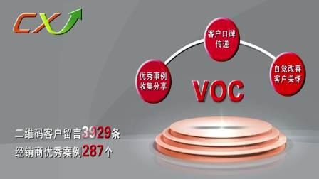 长安马自达获得2018中国汽车年度CRM大奖 杰出关爱平台奖
