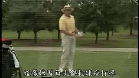 高尔夫初学者教学视频