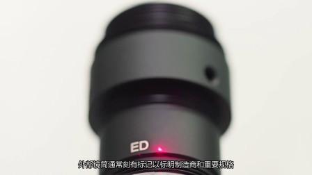 解密EO成像镜头制造过程