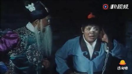 曲剧《卷席筒续集》苍娃在牢狱碰见老伯,好心的老伯仗义相救!
