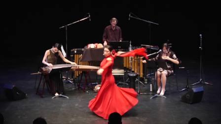 火焰之花 Petals of the Flame -蘭韻樂團與佛朗明哥舞蹈家Kasandra Lea