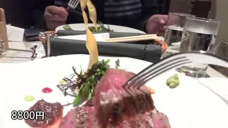 【尊】在日本吃了超高級的神戶牛排!【大阪自由行Day.5】