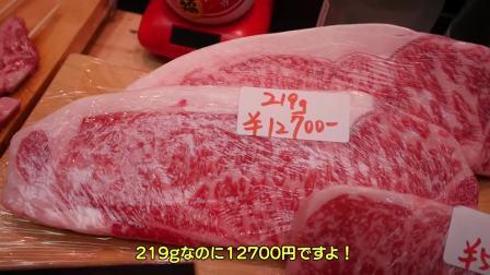 惊奇日本:在大阪吃頂級神戶牛肉【感激の神戸牛】ビックリ日本