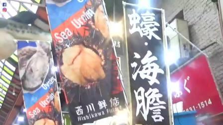 日本遊學生去黑門市場都吃什麼?