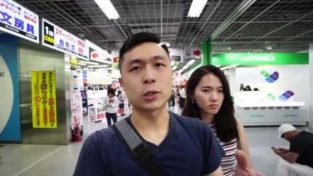 Vlog〉比拉麵更好吃的沾面!  小失望的阿倍野展望台 II Osaka大阪