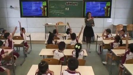 部編版道德與法治一下《可愛的動物》北京陳晨