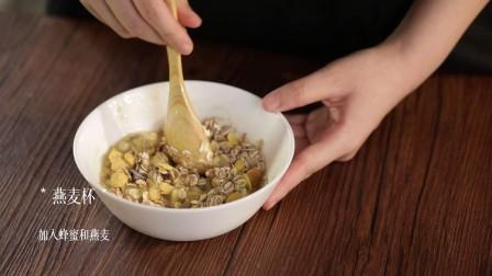 看着就让人流口水啦 五分钟搞定香蕉酸奶燕麦杯
