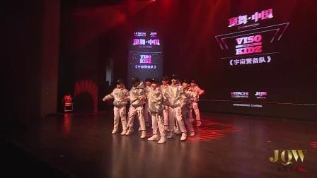 VISOKIDZ 童舞中国 《宇宙警备队》