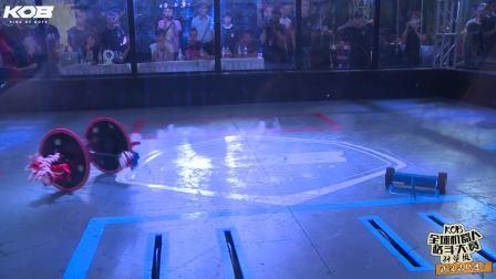 【KOB 武汉站16进8 05】机器人格斗现场烟雾弥漫, 更惊现电磁铁等黑科技