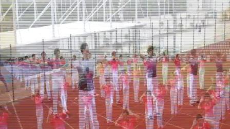 全国版  神鹤起飞科学运动健身操(舞)第四套_高清