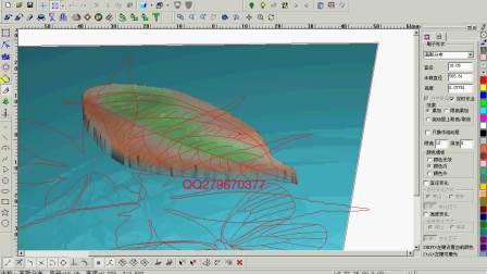 精雕JDPaint软件教程视频之叶子浮雕制图设计讲解