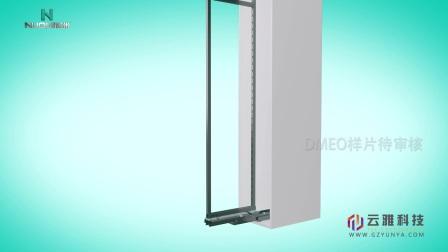 诺米橱柜高柜不锈钢多功能板式高深身转角拉篮产品安装视频教程