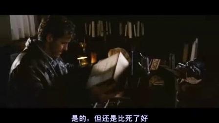 我在电影《黑皮书》未删减版截了一段小视频