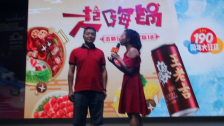 重庆伙一家火锅登上王老吉大舞台介绍火锅的优势