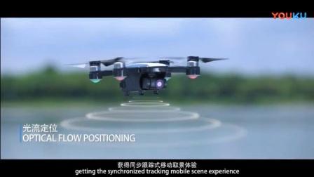 如亨 RHSKY 静DREAM高清航拍无人机 国内代理