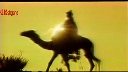新阿里巴巴1988插曲:阿拉丁的故事  齐秦