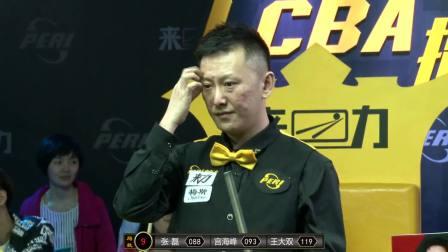 LCBA中式九球擂台赛第四站宣传片