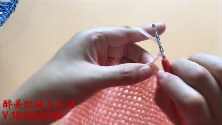 第80集醉美织城手工坊塔式夏凉帽编织视频教程毛线的织法视频全集