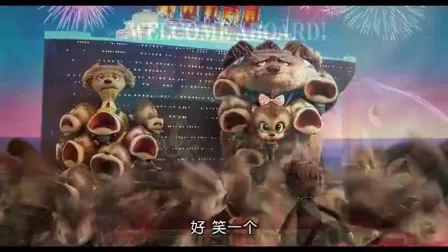《精灵旅社3-疯狂假期》中文预告片