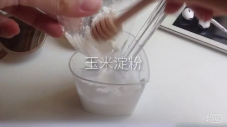 柚子【史莱姆教程】牛奶史莱姆