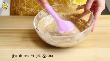 教你用蛋糕机自制红茶布朗尼蛋糕、香葱土豆饼