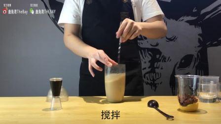 鹿角湾视频教学——红豆布丁烤奶