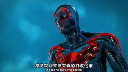 《终极蜘蛛侠第三季》第9集:小蜘蛛穿越平行宇宙,见到了2099年的蜘蛛侠!!画风突变!!