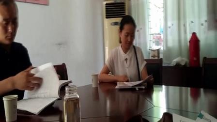 2018年7月18日,在无为县监察委就控告汪开保滥用职权控告案询问人民医院汪莉隐藏当事人合同事实实录