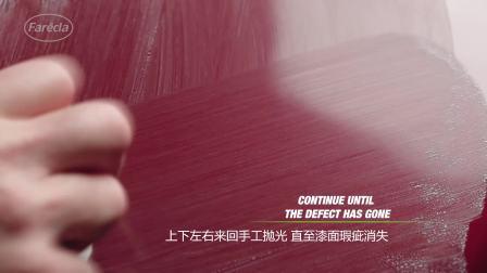 G3pro 专业漆面还原剂 7165