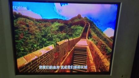 CCTV14开台国歌