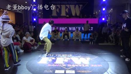 All style quarter 大豆team vs 圆寸小辫-FFW2018